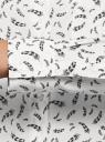 Блузка прямого силуэта с нагрудным карманом oodji #SECTION_NAME# (белый), 11411134B/48853/1229O - вид 5