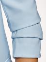 Жакет без застежки с рукавом 3/4 oodji для женщины (синий), 11207010-2B/18600/7000N