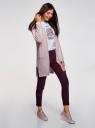 Кардиган без застежки с карманами oodji для женщины (розовый), 63212589/45904/4000M