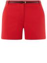 Шорты хлопковые с ремнем oodji для женщины (красный), 11801117/33621/4501N