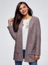 Кардиган из фактурной ткани с накладными карманами oodji #SECTION_NAME# (розовый), 19201003/47208/4B12N - вид 2