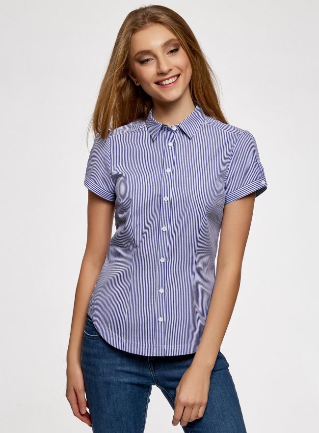 Рубашка хлопковая с коротким рукавом oodji #SECTION_NAME# (синий), 13K01004B/33081/1075S