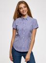 Рубашка хлопковая с коротким рукавом oodji #SECTION_NAME# (синий), 13K01004B/33081/1075S - вид 2