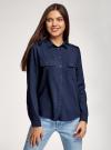 Блузка базовая из вискозы с нагрудными карманами oodji #SECTION_NAME# (синий), 11411127B/26346/7900N - вид 2