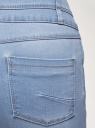 Джинсы skinny с завышенной посадкой oodji для женщины (синий), 12104053-3B/46785/7000W