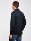 Рубашка трикотажная из фактурной ткани oodji #SECTION_NAME# (синий), 5L902005M/47164N/7900N - вид 3