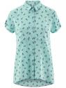 Блузка из вискозы с нагрудными карманами oodji #SECTION_NAME# (бирюзовый), 11400391-4B/24681/6579O