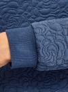 Свитшот базовый из фактурной ткани oodji #SECTION_NAME# (синий), 24801010-4/42316/7400N - вид 5