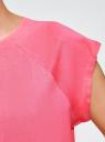 Футболка базовая свободного кроя oodji для женщины (розовый), 14707001B/42789/4D00Y