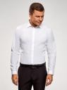 Рубашка базовая приталенного силуэта oodji #SECTION_NAME# (белый), 3B110012M/23286N/1000N - вид 2