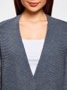 Кардиган удлиненный без застежки oodji для женщины (синий), 63207186/31347/7400M