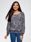 Блузка принтованная с вырезом-лодочкой oodji #SECTION_NAME# (синий), 21400405/26546/7533E - вид 2