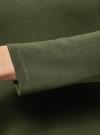 Платье базовое облегающего силуэта oodji #SECTION_NAME# (зеленый), 14011038B/38261/6800N - вид 5