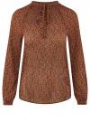 Блузка гофрированная с завязками oodji #SECTION_NAME# (коричневый), 11414005/46166/3957F