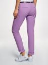 Брюки-чиносы с ремнем oodji для женщины (фиолетовый), 11706190-5B/32887/8000N