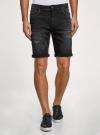 Шорты джинсовые с потертостями oodji #SECTION_NAME# (черный), 6L220021M/47884/2900W - вид 2