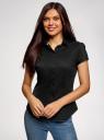 Рубашка хлопковая с коротким рукавом oodji #SECTION_NAME# (черный), 13K01004-1B/14885/2900N - вид 2