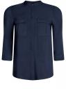 Блузка вискозная с регулировкой длины рукава oodji #SECTION_NAME# (синий), 11403225-3B/26346/7900N