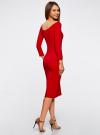 Платье с вырезом-лодочкой (комплект из 2 штук) oodji #SECTION_NAME# (разноцветный), 14017001T2/47420/19JJN - вид 3