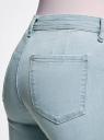 Джинсы скинни с разрезами на коленях oodji для женщины (синий), 12104067-2/19603/7000W