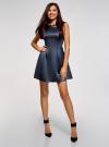 Платье приталенное с V-образным вырезом на спине oodji #SECTION_NAME# (синий), 12C02005/24393/7902N - вид 2
