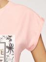 Футболка хлопковая с принтом oodji #SECTION_NAME# (розовый), 14707001-93B/46154/4012P - вид 5