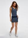 Платье с капюшоном oodji для женщины (синий), 14005054-2/45613/7910S