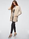 Кардиган без застежки с накладными карманами oodji для женщины (бежевый), 63212600/48514/3300M