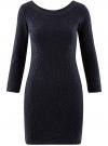 Платье из фактурной ткани с рукавом 3/4 oodji #SECTION_NAME# (синий), 14001064-4/43665/7900N