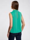 Блузка базовая без рукавов с воротником oodji #SECTION_NAME# (зеленый), 11411084B/43414/6D00N - вид 3