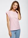 Комплект из трех хлопковых футболок oodji для женщины (разноцветный), 14707001T3/46154/19FRN