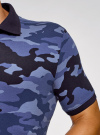 Поло милитари прямого силуэта oodji #SECTION_NAME# (синий), 5L412000I/46737N/7579G - вид 5