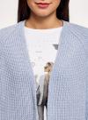 Кардиган прямого силуэта без застежки oodji #SECTION_NAME# (синий), 63205255/49324/8000N - вид 4