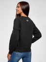 Свитшот хлопковый со спущенным плечом oodji для женщины (черный), 14808037/48881/2900P