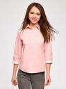 Блузка хлопковая с рукавом 3/4 oodji #SECTION_NAME# (розовый), 13K03005B/26357/4000B - вид 2