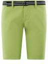 Шорты хлопковые с ремнем oodji #SECTION_NAME# (зеленый), 12807089/48153/6B00N