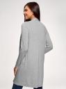 Кардиган удлиненный без застежки oodji для женщины (серый), 73212385-4B/48117/2000M