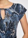 Платье трикотажное с ремнем oodji #SECTION_NAME# (синий), 24008033-2/16300/7530F - вид 5