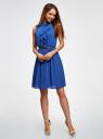 Платье из струящейся ткани с жабо oodji #SECTION_NAME# (синий), 21913018/36215/7500N - вид 2