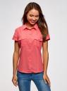 Рубашка хлопковая с нагрудными карманами oodji #SECTION_NAME# (красный), 13L02001B/45510/4300N - вид 2