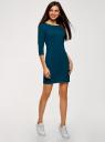 Платье трикотажное базовое oodji #SECTION_NAME# (синий), 14001071-2B/46148/7901N - вид 6