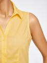 Рубашка базовая без рукавов oodji #SECTION_NAME# (желтый), 11405063-6/45510/5000N - вид 5