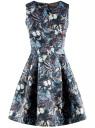 Платье приталенное с расклешенной юбкой oodji #SECTION_NAME# (синий), 11902151/24393/7419U