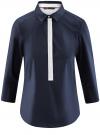 Рубашка базовая прилегающего силуэта oodji #SECTION_NAME# (синий), 11406016/42468/7900N - вид 6