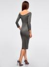 Платье облегающее с вырезом-лодочкой oodji #SECTION_NAME# (серый), 14017001-5B/46944/2501M - вид 3