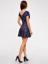 Платье приталенное с V-образным вырезом на спине oodji #SECTION_NAME# (синий), 14011034B/42588/7975F - вид 3