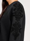 Свитшот с вышивкой из ткани букле oodji #SECTION_NAME# (черный), 14807041-1/47999/2900P - вид 5