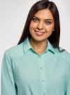 Рубашка свободного силуэта с декоративными бусинами oodji #SECTION_NAME# (зеленый), 13K11014/26468/7300N - вид 4