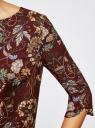 Платье принтованное прямого силуэта oodji #SECTION_NAME# (коричневый), 21900322-1/42913/4954F - вид 5