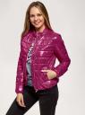 Куртка стеганая с воротником-стойкой oodji для женщины (розовый), 10203060-3B/50231/4700N